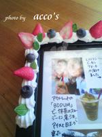2011091512060002.jpg